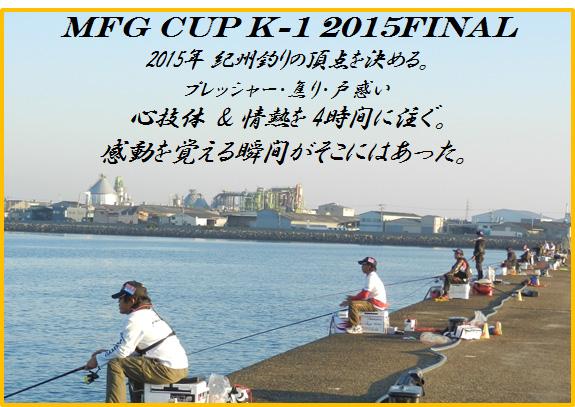 h_20151022_01