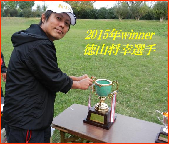 20161023k-1_2015win