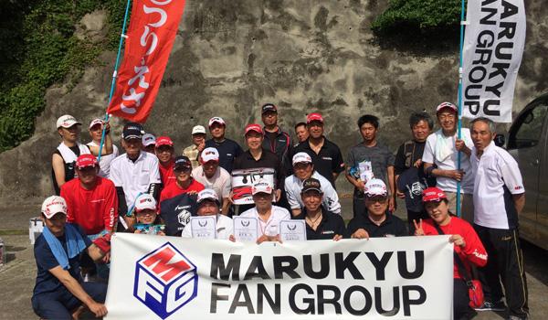 mfg_0528wakayama01