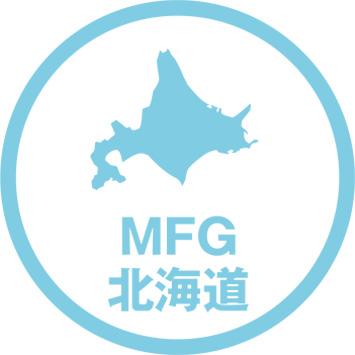 北海道ブログ