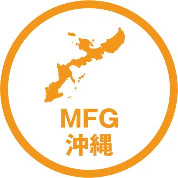 沖縄ブログ