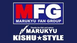 mfg_kisyu